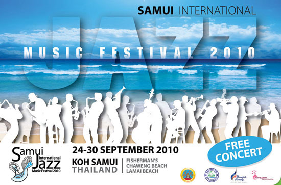 Samui jazz music festival 2010 Free Concert  The Samui International Jazz Music Festival 2010